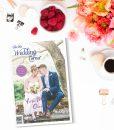 Hochzeitsmagazin 2018 The little Wedding Corner Cover